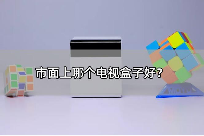 40寸电视排行榜_...海信LED40T28GP_尺寸有讲究20平客厅如何选平板电视?