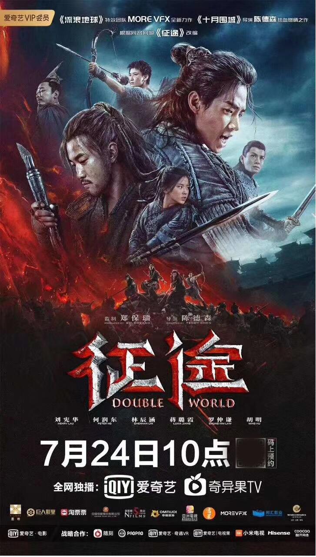 http://www.weixinrensheng.com/xingzuo/2186660.html