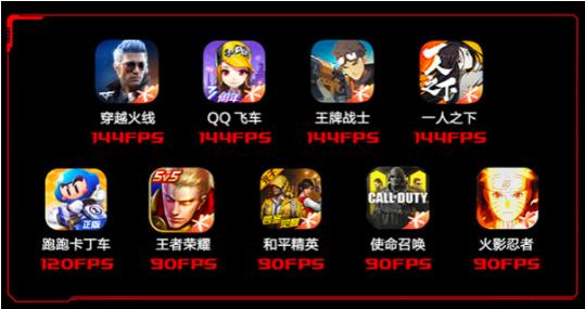 """三星144Hz专业P3广色域 腾讯ROG游戏手机5""""屏""""实力领衔"""