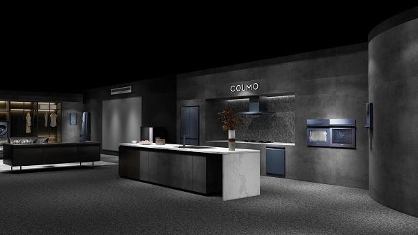 AI奔跑 AI超越 4月11日与COLMO冰箱·洗衣机共赴锡马赛道